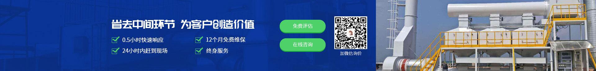 乐虎电子老虎机平台-信誉平台