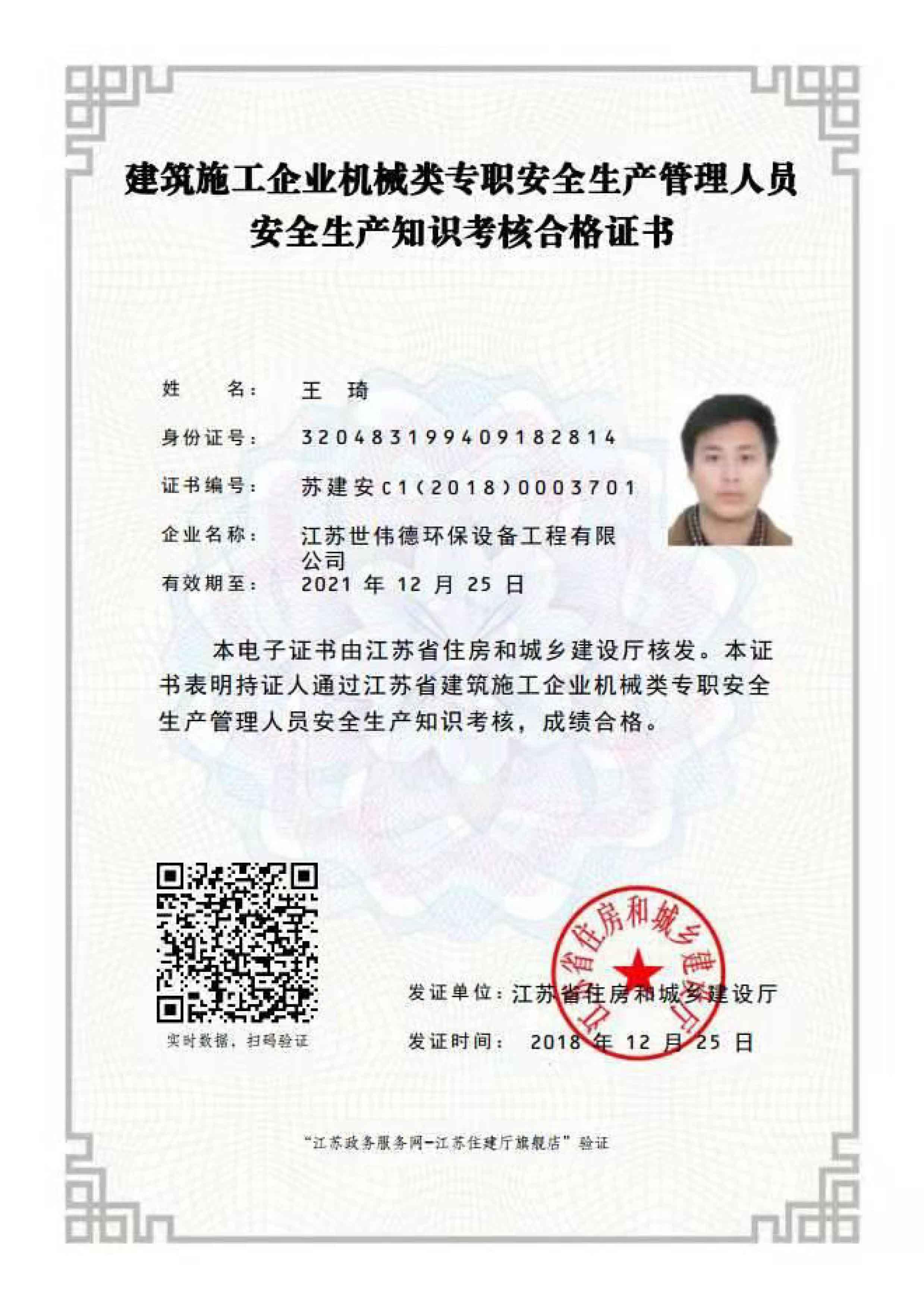 乐虎电子老虎机平台资质